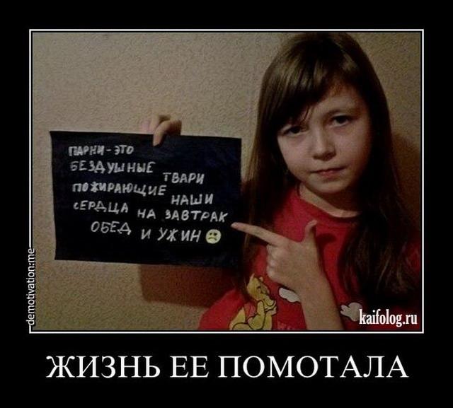 Смотреь чисто русский секс онлайн бесплатно 9 фотография