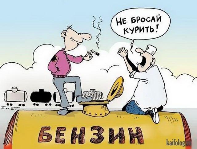 Анекдот Курить