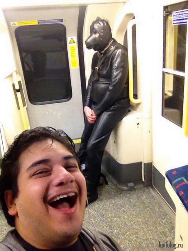 Смешные мужчины (50 фото)