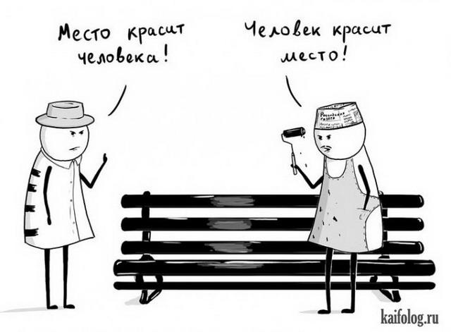 Рисунки Андрея Образцова (35 картинок)