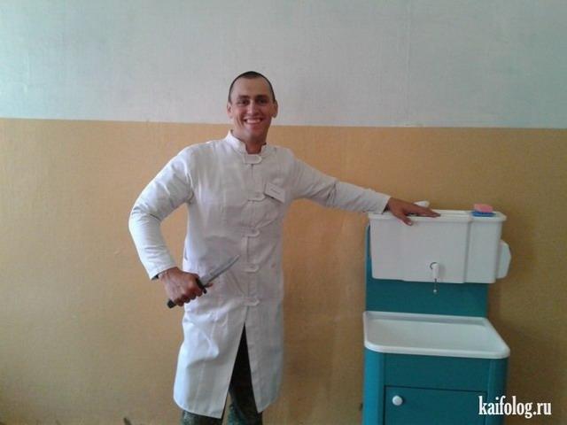 Медики с odnoklassniki.ru (50 фото)