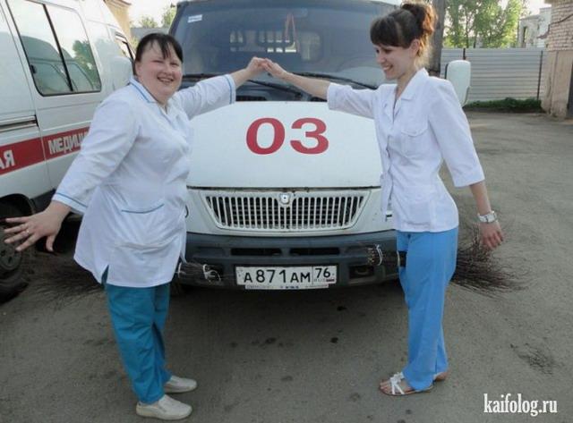 Фото приколы с одноклассников ...: pictures11.ru/foto-prikoly-s-odnoklassnikov.html