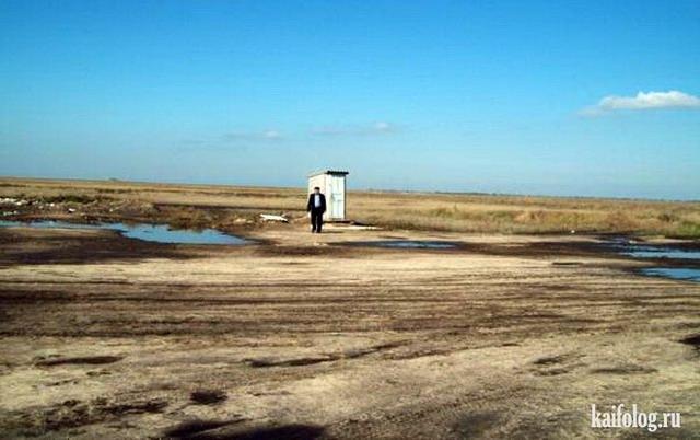 Одинокие сортиры (45 фото)