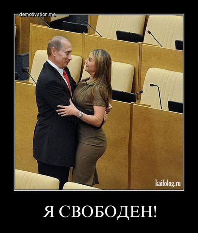 украина алина порно