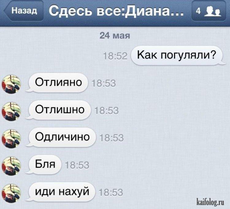 http://kaifolog.ru/uploads/posts/2013-06/1371208553_006.jpg