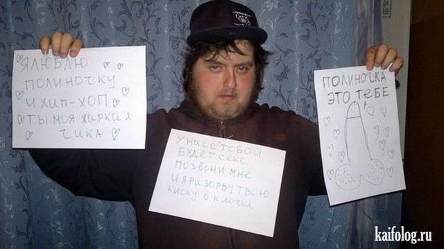 Одноклассники и другие социальные сети (60 фото)