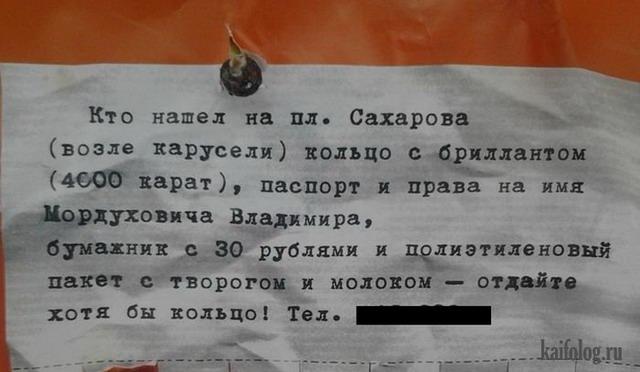 Чисто русские приколы. Подборка - 195 (100 фото)