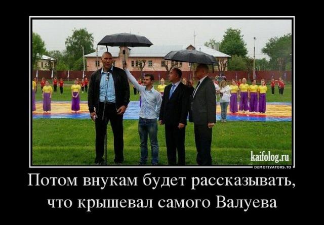Чисто русские демотиваторы - 151 (55 фото)