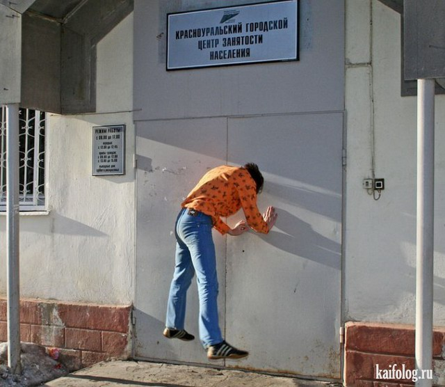 Чисто русские приколы. Подборка - 194 (100 фото)