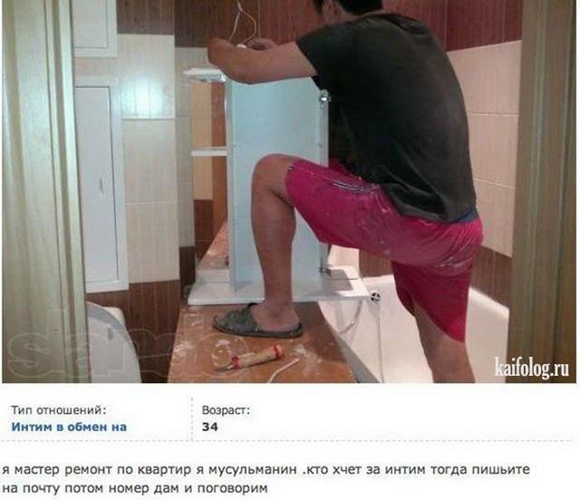 Прикольные объявления со slando.ru (30 фото)
