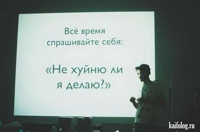 Чисто русские приколы. Подборка - 196 (100 фото)
