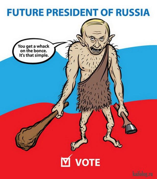 """""""Европа должна быть единой, несмотря на все попытки выстроить какие-то новые стены"""", - Путин - Цензор.НЕТ 9909"""