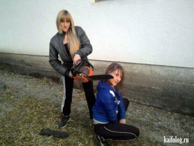 Прикольные девушки и женщины (30 фото)
