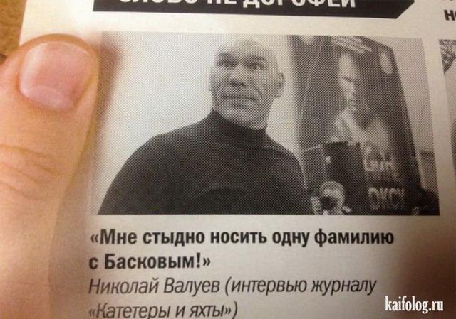 Чисто русские приколы. Подборка - 199 (85 фото и видео)