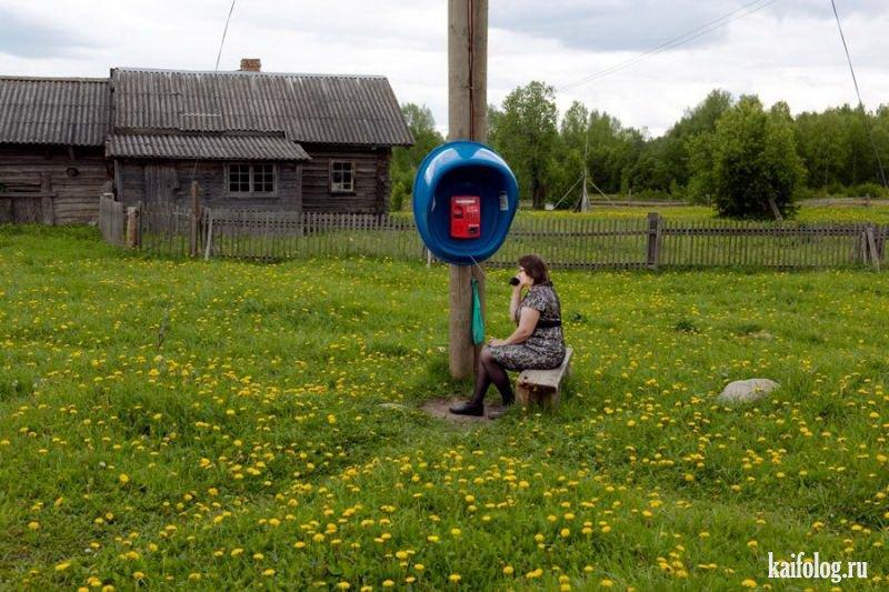 фото картинки приколы россия принципиально отказываются