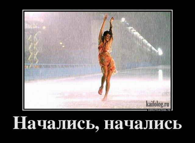 Чисто русские демотиваторы - 155 (45 фото)