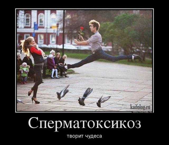 Чисто русские демотиваторы - 157 (55 фото)