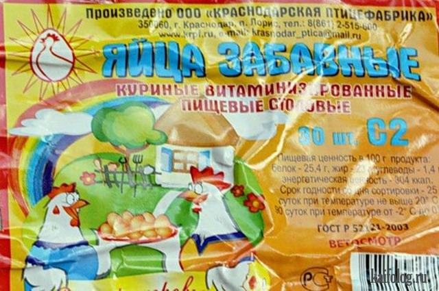 Чисто русские приколы подборка 200 105