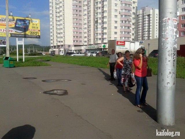 Чисто русские приколы. Подборка - 202 (95 фото)