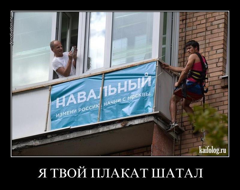 И таки да. у. временно исполняющий обязанности мэра москвы с.