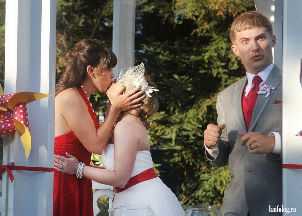 Пошлые поздравления жениха с невестой 79