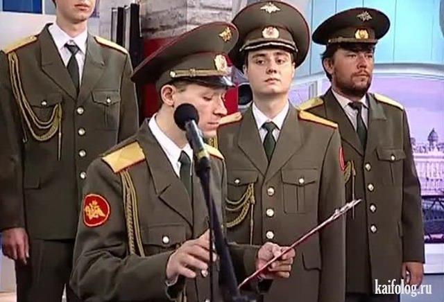 Skyfall в исполнении хора Русской армии (видео)