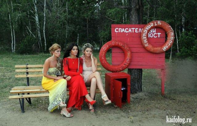 Чисто русские приколы. Подборка - 201 (95 фото)