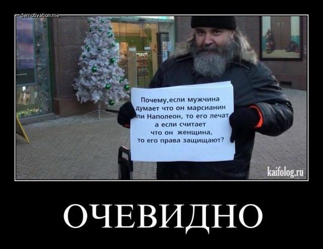 Чисто русские демотиваторы - 161 (45 фото)