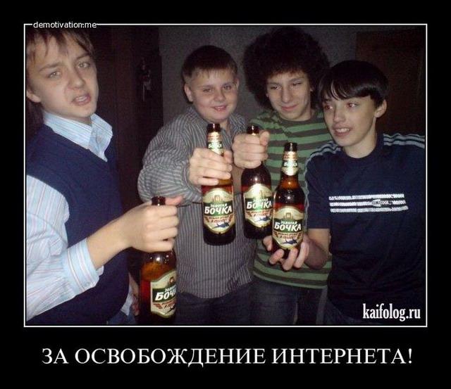 Демотиваторы про День Знаний (55 фото)