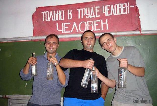 Чисто русская пьянка. Часть - 3 (65 фото)