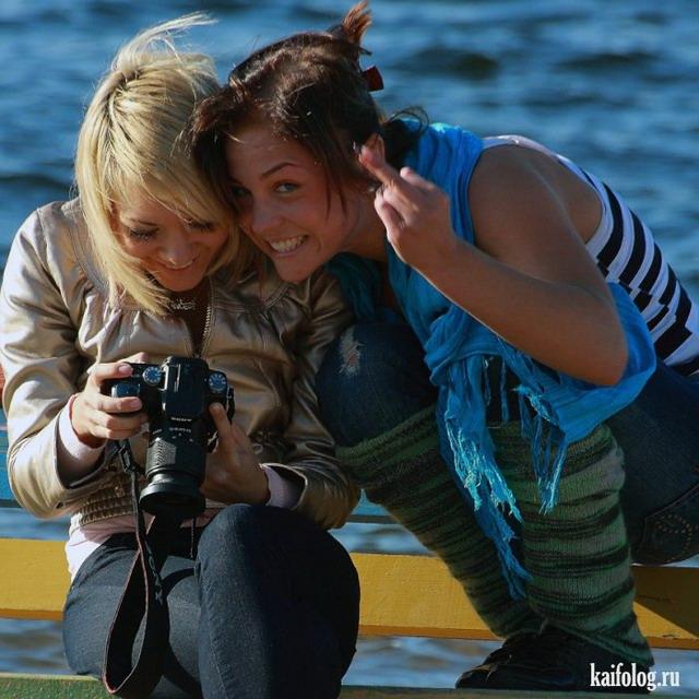Прикольные и веселые девушки (35 фото)