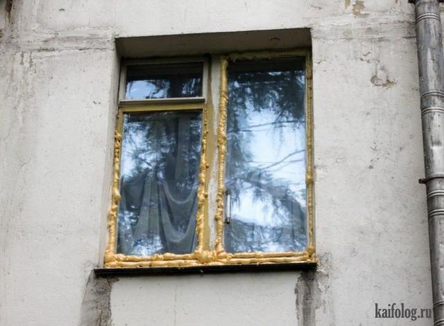 Русские фото приколы (70 фото)