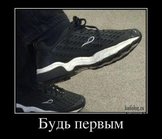 Демотиваторы - 194 (65 фото)