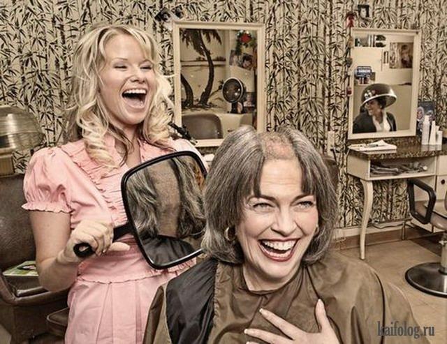 Приколы про парикмахерские, парикмахеров и прически (45 фото)