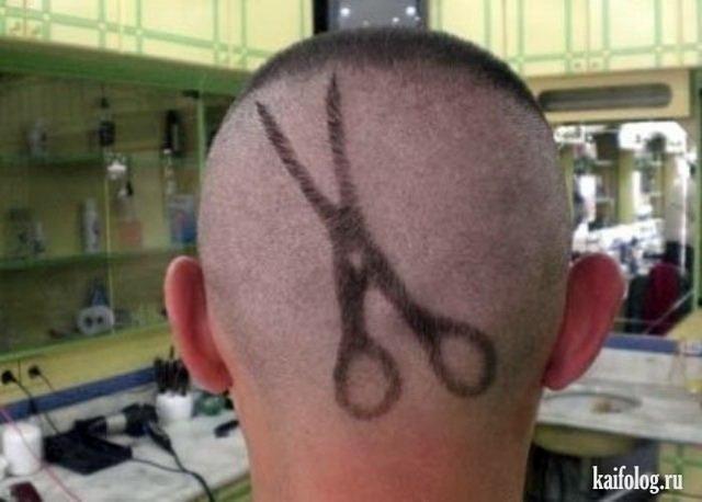 Приколы про парикмахерские ...: kaifolog.ru/photo-prikoly/4965-prikoly-pro-parikmaherskie...