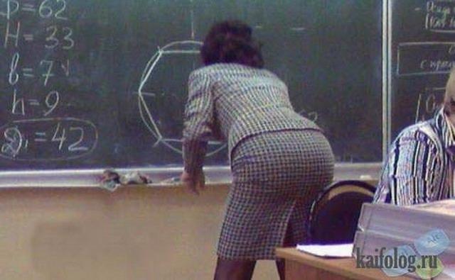 День учителя (20 фото)