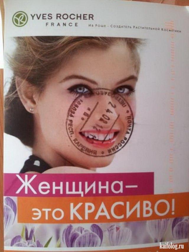 http://kaifolog.ru/uploads/posts/2013-10/1381301084_020.jpg