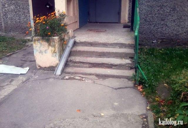 Будни ЖКХ (60 фото)