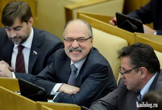 Смешные политики (50 фото)