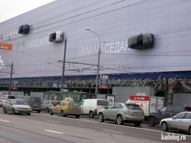 Удивительная уличная реклама (65 фото)