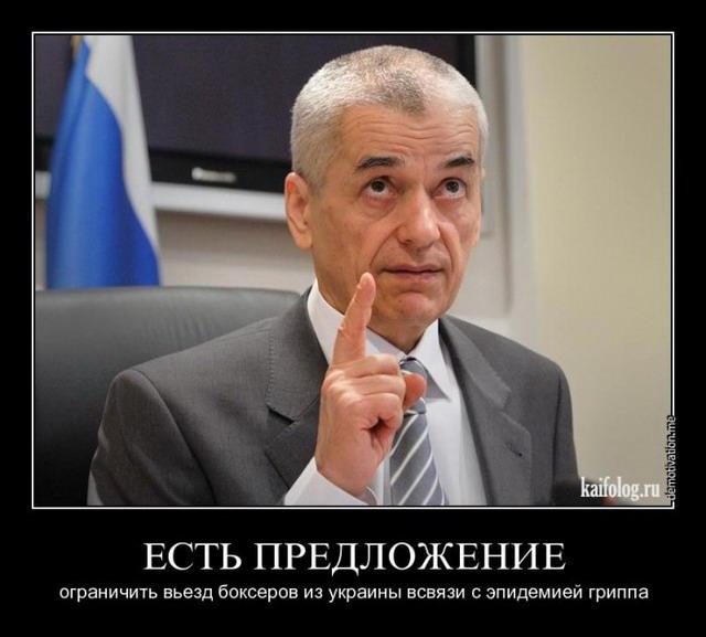 Чисто русские демотиваторы - 168 (50 фото)