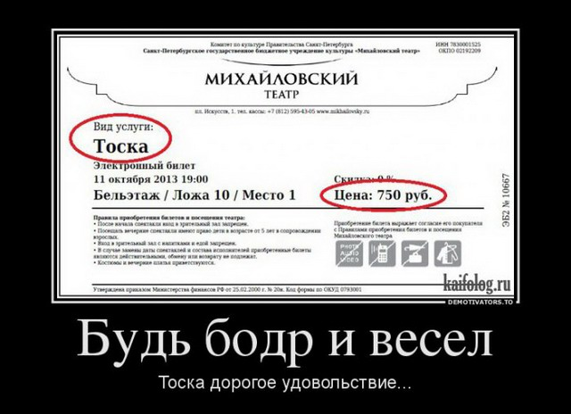 Чисто русские демотиваторы - 169 (50 фото)