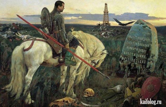 Картины Андрея Будаева (40 картин)