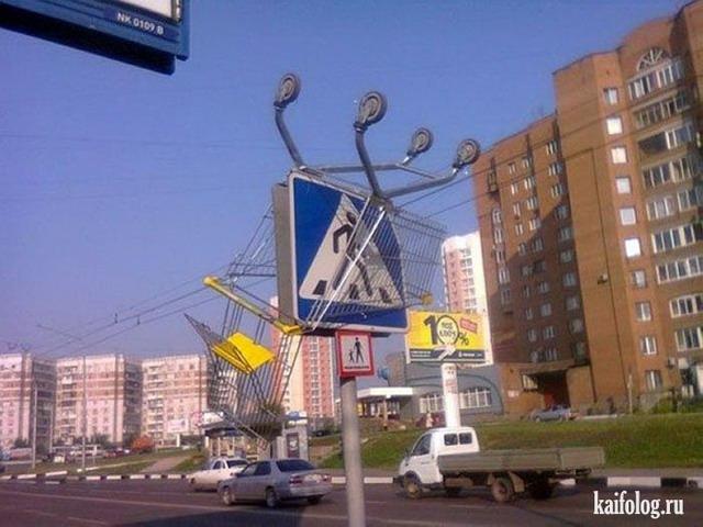 Чисто русские приколы. Подборка - 213 (100 фото)