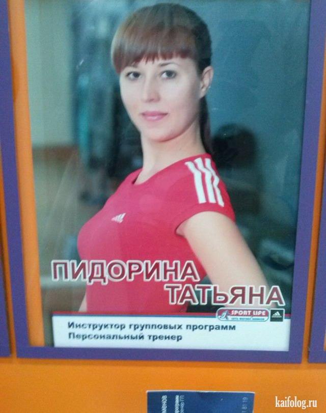 """,""kaifolog.ru"