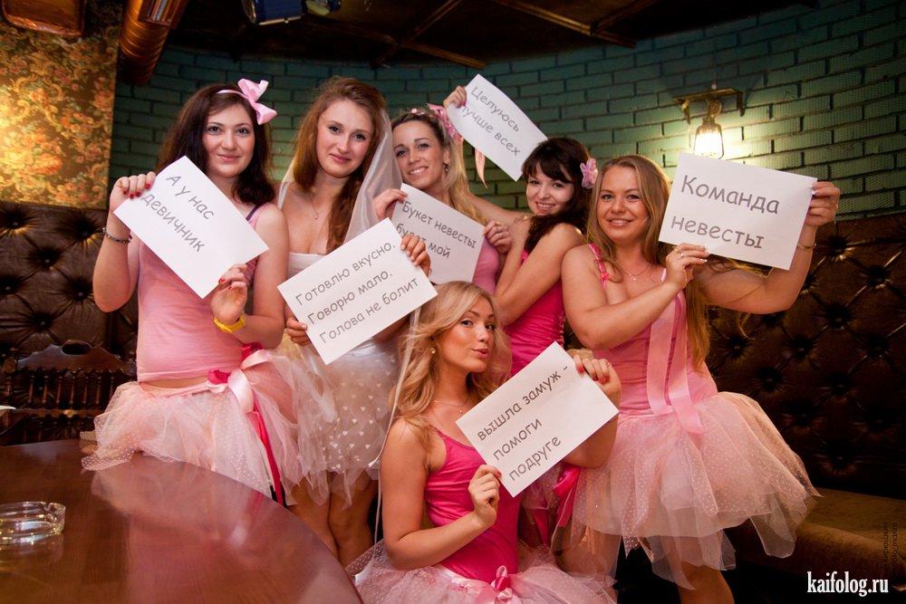 Трахаются на девичнике перед свадьбой 14 фотография