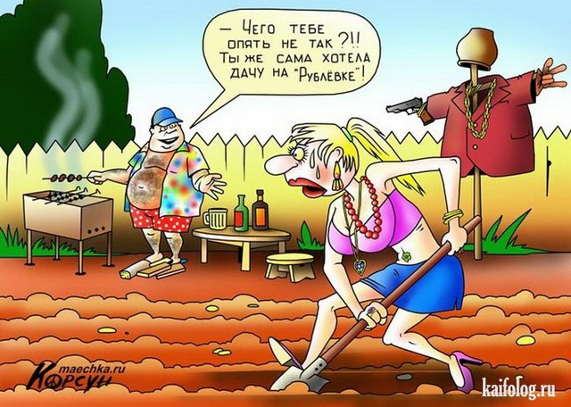 Карикатуры Сергея Корсуна (60 картинок)