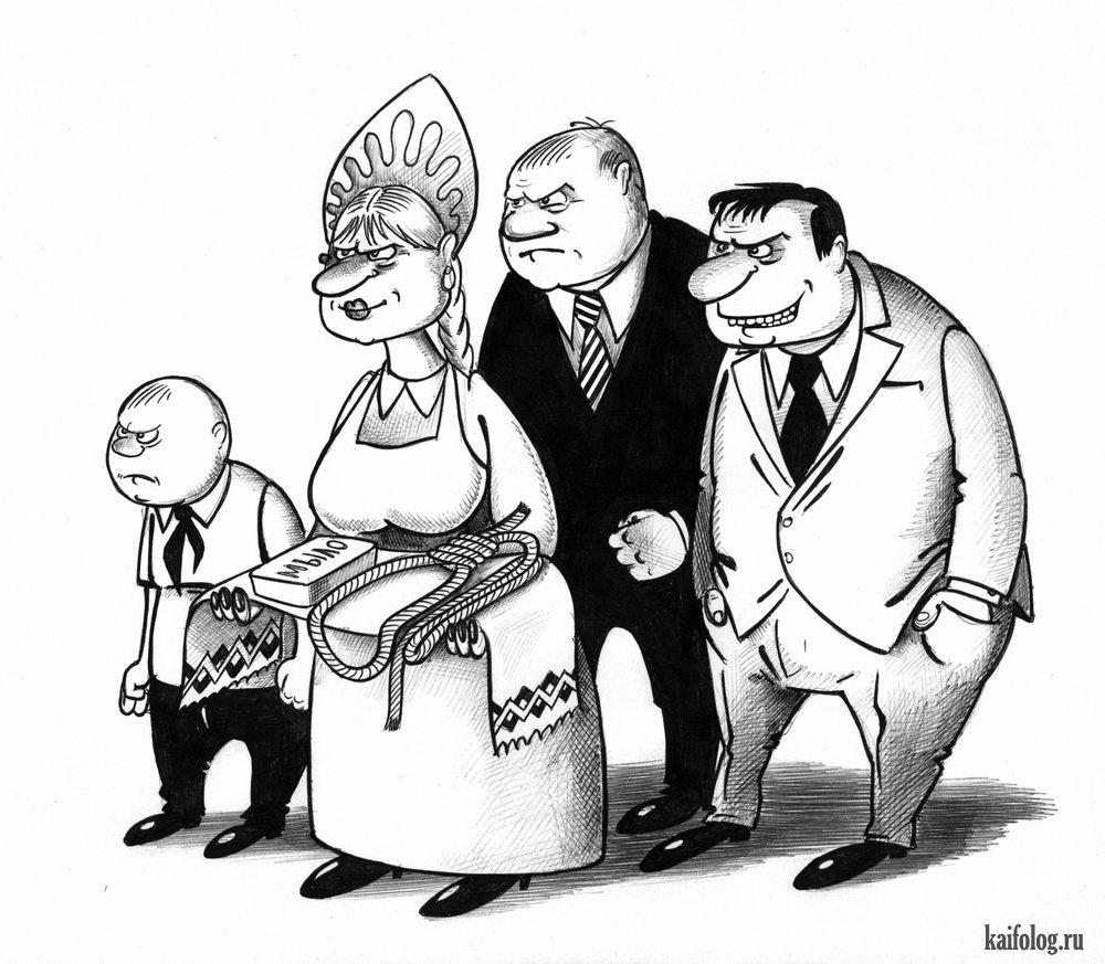 шерлок комиксы