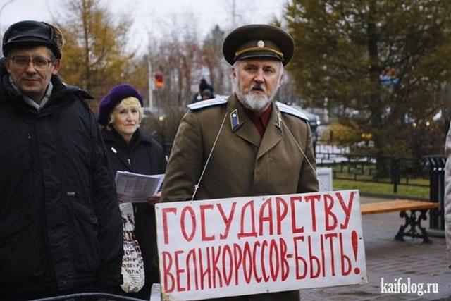 Чисто русские приколы. Подборка - 217 (100 фото)