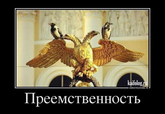 ЕврАзЭС лишь подтвердил потерю Кремлем влияния на бывшие республики СССР, - Foreign Policy - Цензор.НЕТ 6622